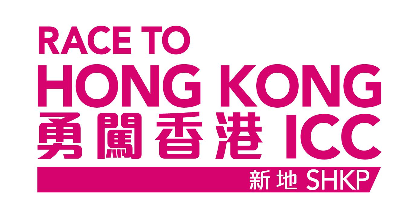 2014-hong-kong logo