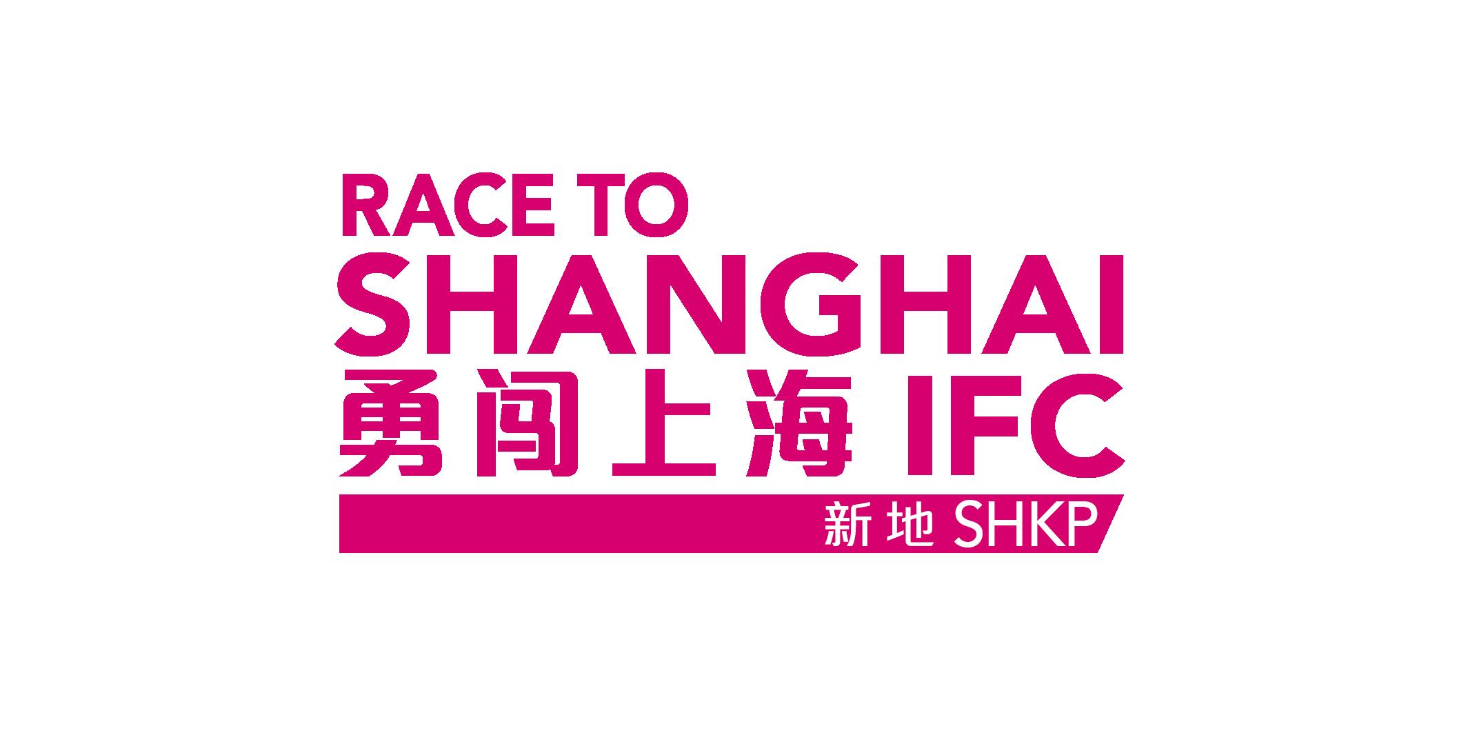 2014-shanghai-logo