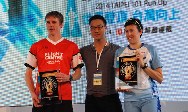 2014 Taipei Run-Up winners Mark Bourne of Australia & Italy's Valentina Belotti with David Shin