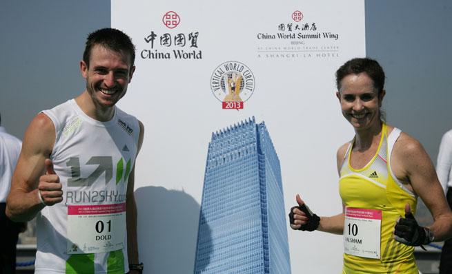 2013 Beijing winners Thomas Dold and Suzy Walsham