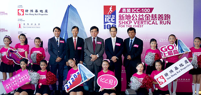 The high school cheerleading event of 'Race to ICC-100'. Committee Chairman Raymond Kwok (middle), Co-Chairmen Patrick Chan (fourth right) and Edward Cheung (fifth left) led the energetic cheerleading team to promote the race.