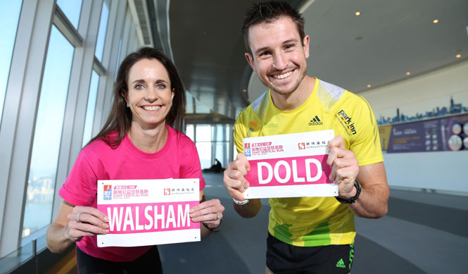 Reigning VWC champions Suzy Walsham and Thomas Dold ready for Sunday's race
