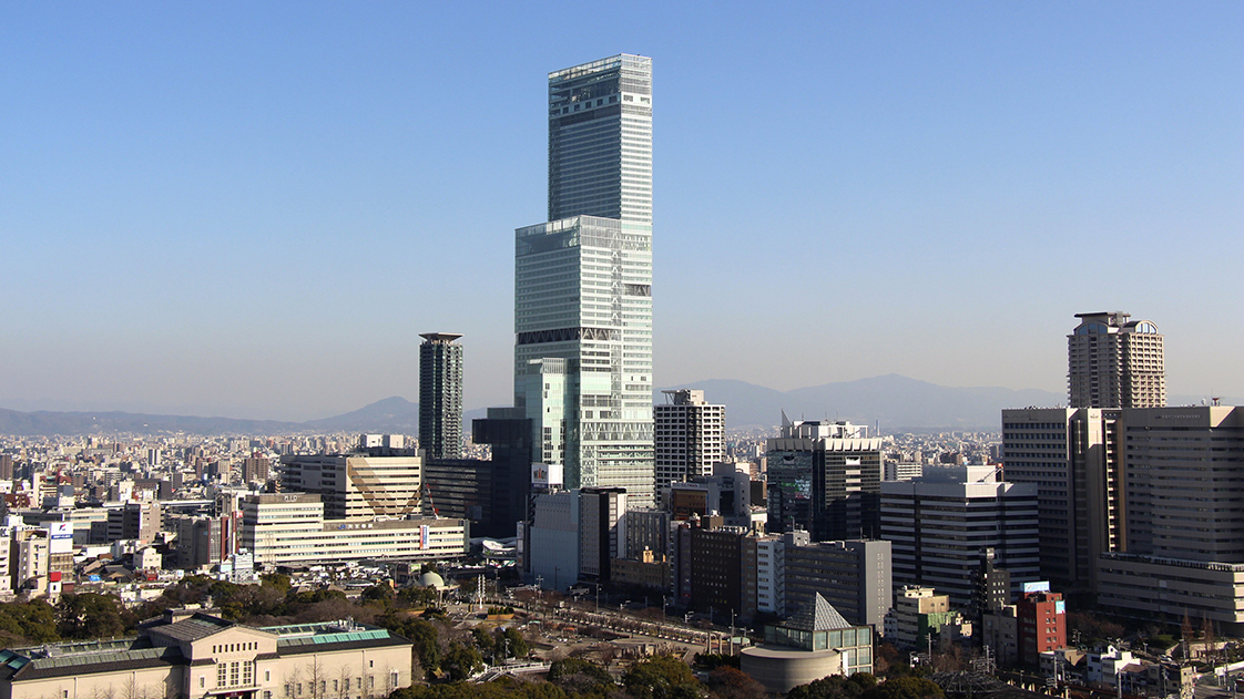 The Abeno Harukas tower