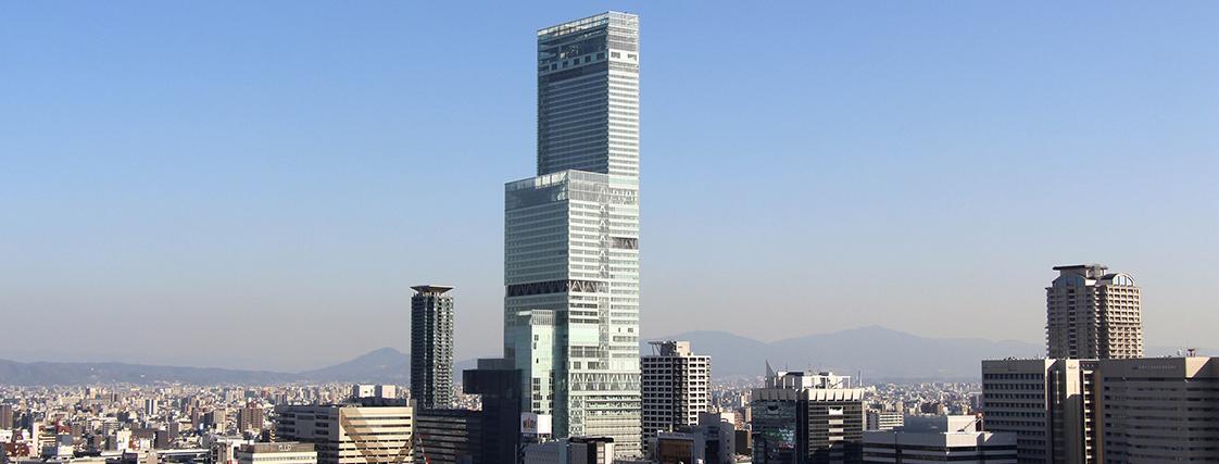 The Abeno Harukas tower, Osaka