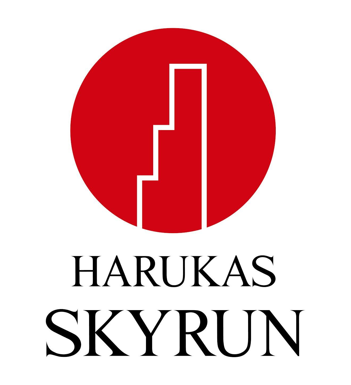 harukas logo