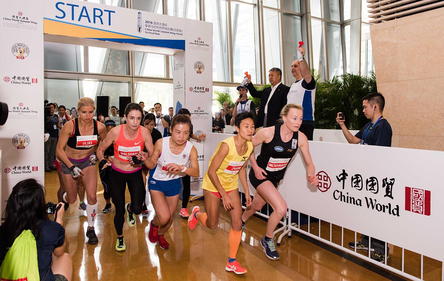 Race start China World Summit Wing Hotel Vertical Run. ©Sporting Republic