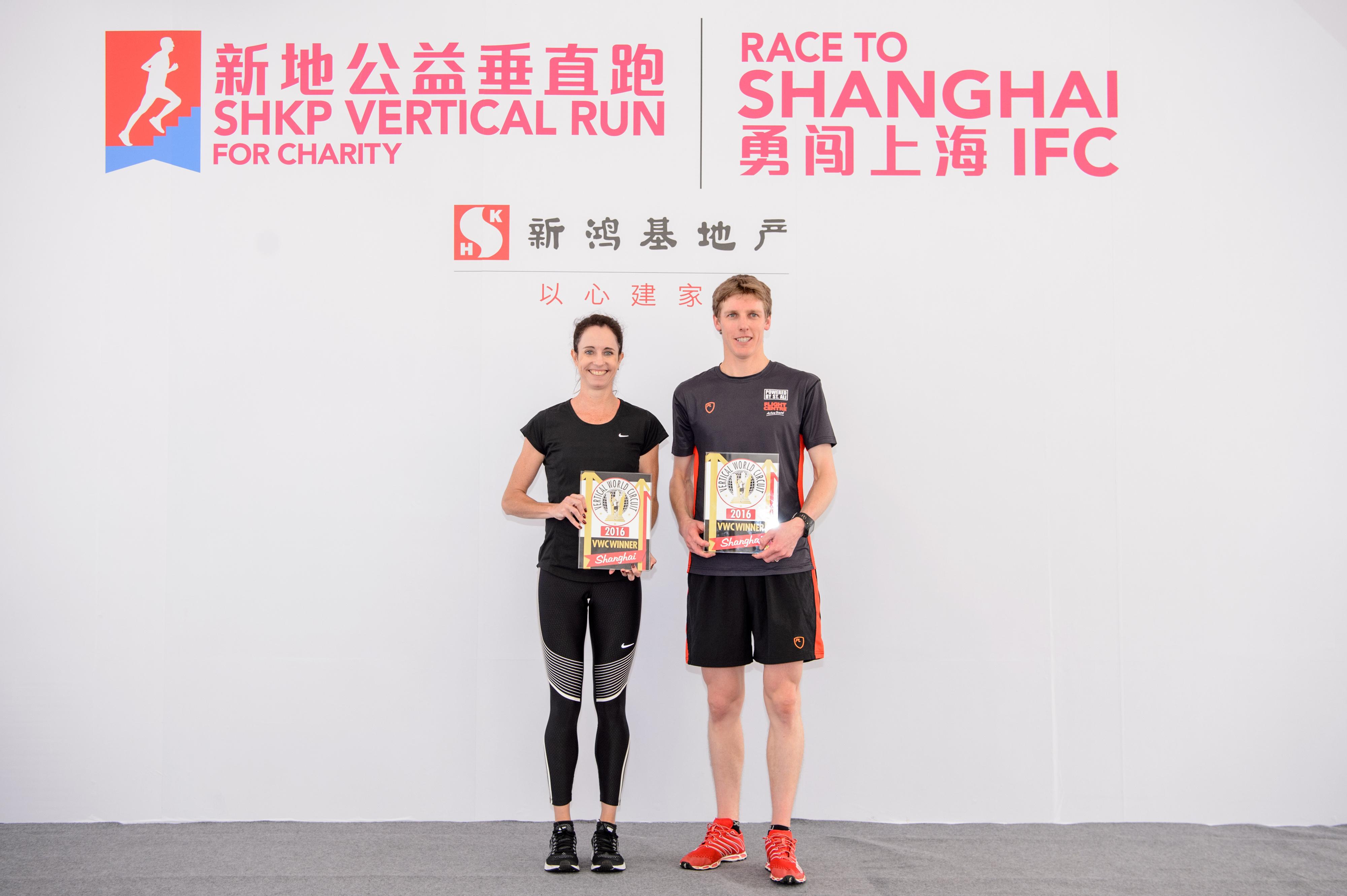 Suzy Walsham_Mark Bourne, 2016 Shanghai winners.© Sporting Republic