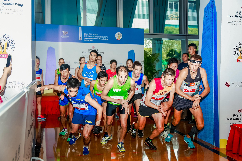 China World Summit Wing Beijing Vertical Run start. ©Sporting Republic