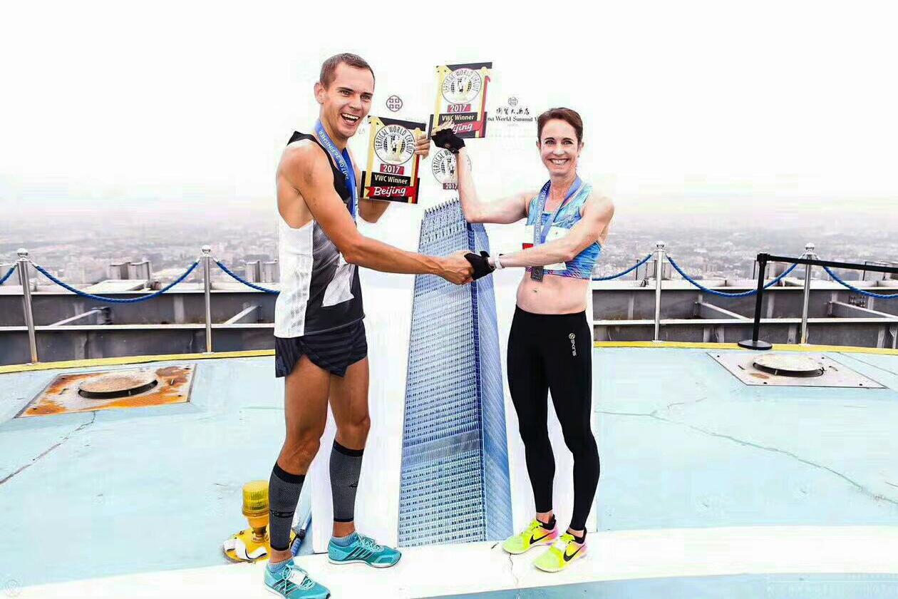Piotr Lobodzinski and Suzy Walsham, race winners and VWC ranking leaders. ©Sporting Republic