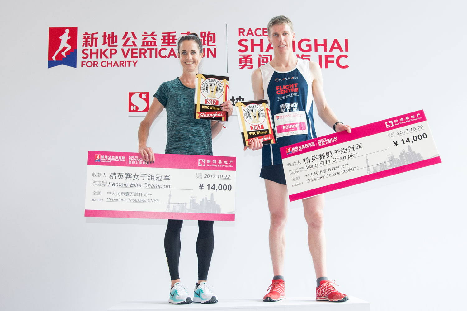 Race winners Suzy Walsham, who set a new record, and Mark Bourne. ©Sporting Republic